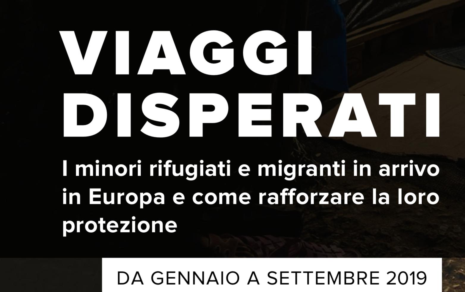 In un rapporto dell'UNHCR le richieste all'Europa sull'accoglienza dei minori rifugiati e non accompagnati