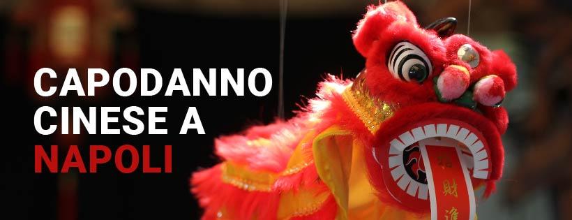 Capodanno cinese 2020: a Napoli due eventi per la Festa di Primavera